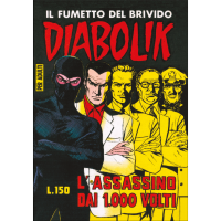 L'assassino dai 1.000 volti