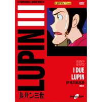 2^ serie - l due Lupin