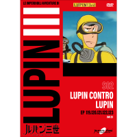 2^ serie - Lupin contro Lupin