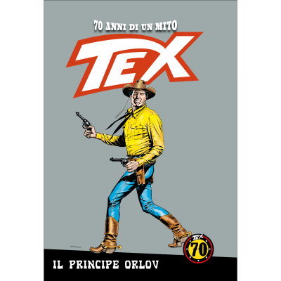 Coming Soon - TEX