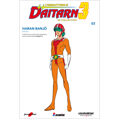 Uscita 3 - DAITARN 3 - 3D COLLECTION