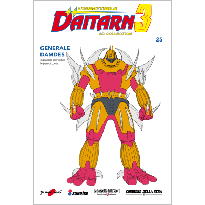 Uscita 25 - DAITARN 3 - 3D COLLECTION