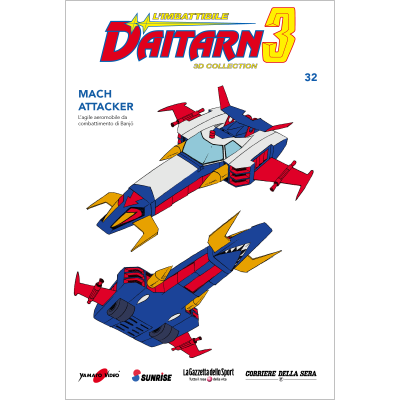 Uscita 32 - DAITARN 3 - 3D COLLECTION