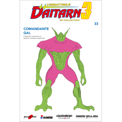 Uscita 33 - DAITARN 3 - 3D COLLECTION