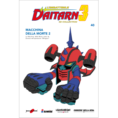 Uscita 40 - DAITARN 3 - 3D COLLECTION