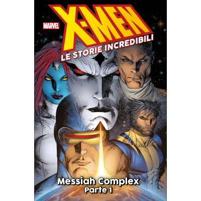 Coming Soon - X-MEN