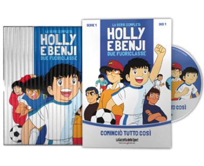 Cofanetto Holly e Benji Forever 10 dvd - Cartoon
